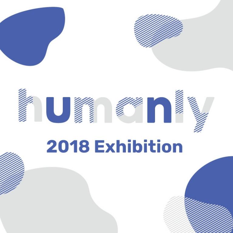 Humanly-2018-Thumbnail